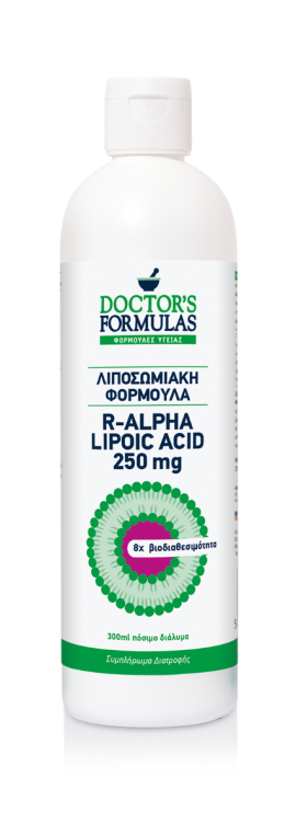 Doctors Formulas Λιποσωμιακή Φόρμουλα R-Alpha Lipoic Acid 250 mg 300 ml