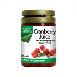 Power Health Cranberry Juice, Συμπύκνωμα Κράνμπερι για την Υγεία του Ουροποιητικού 30 ταμπλέτες