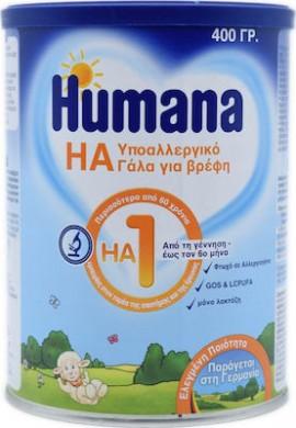 Humana Γάλα σε Σκόνη HA 1 0m+ 400gr