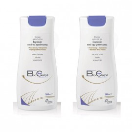 Omega Pharm Biocalpil Shampoo 200ml Σαμπουάν κατά της Τριχόπτωσης 1 + 1