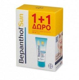 Bepanthol Sun Αντηλιακή Κρέμα Προσώπου SPF50+ 50 ml 1+1 Δώρο