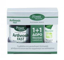 Power Health Classics Platinum Arthrosis Fast 20caps & ΔΩΡΟ Μαγνήσιο 10 Αναβράζοντα