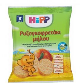 Hipp Παιδικό Ρυζογκοφρετάκι Μήλο 30gr