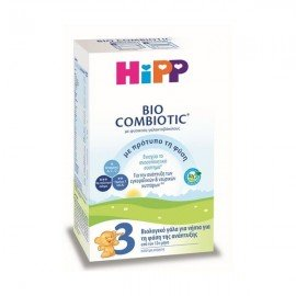 Hipp AR Anti-Reflux 500 gr