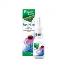 Power Health Free Nose Spray για τη Mύτη 20ml