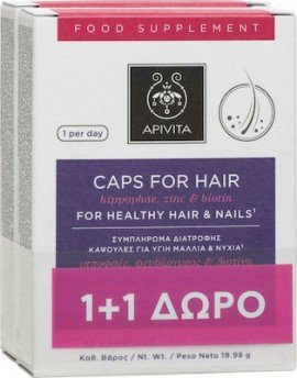 Apivita Caps For Hair Hippophae, Zinc & Biotin 2 x 30 κάψουλες