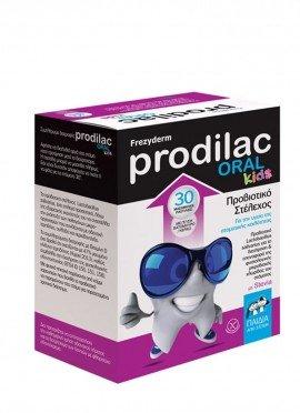 Frezyderm Prodilac Oral Kids 30 chewable tabs