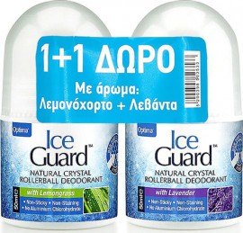 Optima Ice Guard Rollerball Deodorant Lemongrass 50 ml + Δώρο Optima Ice Guard Rollerball Deodorant Lavender 50 ml