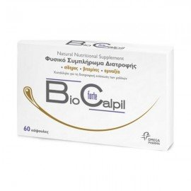 Biocalpil Forte 60 caps