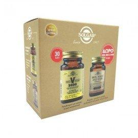 Solgar Formula VM-2000 30 tabs & Δώρο Skin, Nails and Hair 14 tabs