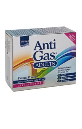 Intermed Anti Gas Adults Sticks, Διαλυόμενα Κοκκία για την Ανακούφιση των Κολικών/Δυσφορίας 20τμχ