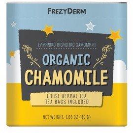 Frezyderm Organic Chamomile Ελληνικό Βιολογικό Χαμομήλι 30g