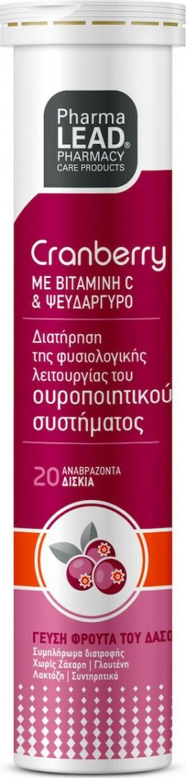 PharmaLead Cranberry 500mg με Βιταμίνη C & Ψευδάργυρο 20 αναβράζοντα δισκία