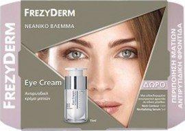 Frezyderm Eye Cream Αντιρυτιδική Κρέμα Ματιών 15ml & Δώρο Neck Contour Cream 15ml & Revitalizing Serum 5ml