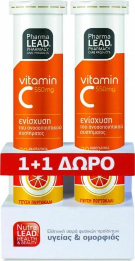 Pharmalead Vitamin C 550mg 20 Αναβράζοντα Δισκία 1+1 Δώρο