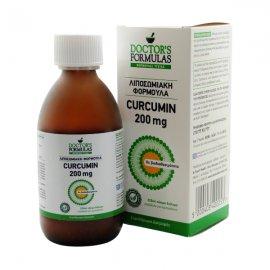 Doctors Formulas Λιποσωμιακή Φόρμουλα Curcumin 200 mg 225 ml