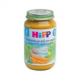 Hipp Γαλοπούλα με Ρύζι & Καρότο 220 gr