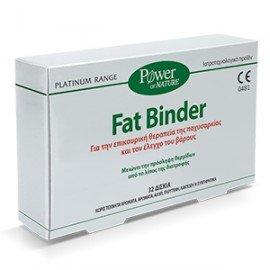 Power Health Fat Binder Συμπλήρωμα Διατροφής για Μείωση του Σωματικού Βάρους 32 Δισκία