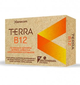 Genecom Terra B12 με Γεύση Πορτοκάλι 30caps