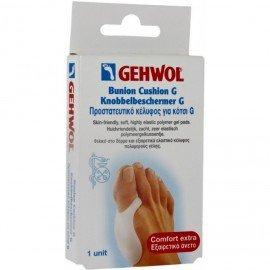 Gehwol Bunion Cushion G,Προστατευτικό Κέλυφος για Κότσι G 1τμχ