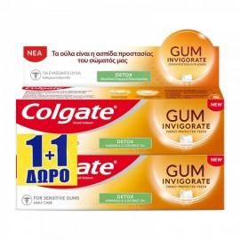 Colgate Promo Gum Invigorate Detox Φθοριούχος Οδοντόκρεμα για Καθημερινή Στοματική Υγιεινή 2x75 ml 1+1 Δώρο