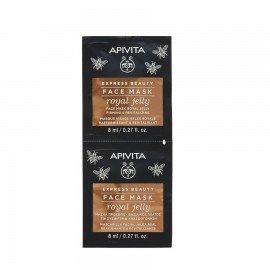 Apivita Express Beauty, Μάσκα Προσώπου με Βασιλικό Πολτό για Σύσφιγξη & Αναζωογόνηση 2x8ml