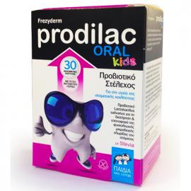 Frezyderm Prodilac Oral Kids Προβιοτικό Στέλεχος για την Υγεία της Στοματικής Κοιλότητας για Παιδιά, 30 Μασώμενες Παστίλιες