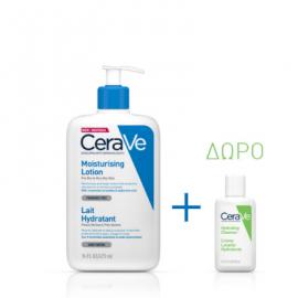 CeraVe Moisturising Lotion 473ml & Δώρο Hydrating Cleanser 20ml
