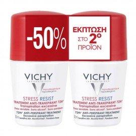 Vichy Deodorant Stress Resist 72h roll on 50 ml 1+1