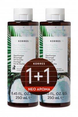 Korres Νερό Καρύδας Αφρόλουτρο 250 ml 1+1 Δώρο