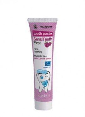 Frezyderm SensiTeeth First Tooth Paste 40 ml