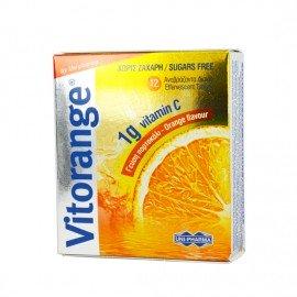 Uni-Pharma Vitorange 1gr, 12 Αναβράζοντα Δισκία Πορτοκάλι