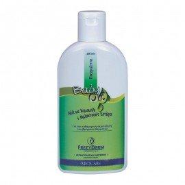 Frezyderm Baby Oil - Λάδι με Χαμομήλι 200 ml