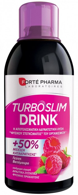 Forte Pharma Turboslim Drink Framboise, Ενίσχυση Καύσεων, Αποτοξίνωση, Γεύση Κόκκινου Μούρου 500ml