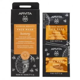 Apivita Express Beauty, Μάσκα Προσώπου με Μέλι για Ενυδάτωση & Θρέψη 2x8ml