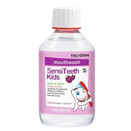 Frezyderm SensiTeeth Kids Mouth Wash - Φθοριούχο Στοματικό Διάλυμα για Παιδιά 250ml