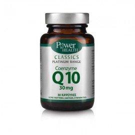 Power Health Classics Platinum Coenzyme Q10 30mg για την Παραγωγή Ενέργειας, 30 Κάψουλες