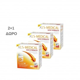 XLS Medical Max Strength (2+1 ΔΩΡΟ) Φόρμουλα για τον Έλεγχο Σωματικού Βάρους, 3 x 40 caps