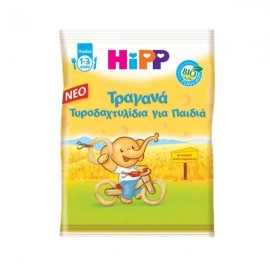 Hipp Knusper Ringe Τυροδαχτυλίδια 25 gr