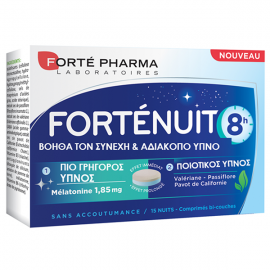 Forte Pharma Fortenuit 8h 15 tabs