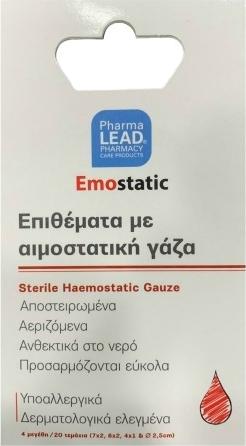 Pharmalead Emostatic Επιθέματα με Αιμοστατική Γάζα 20Τμχ.