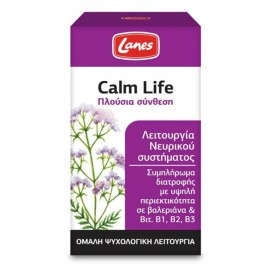 Lanes Calm Life 50caps