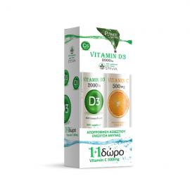 VIT-D3 2000iu stevia 20s + δωρο vit c 500mg 20s