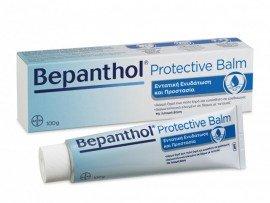 Bepanthol Protective Balm 100gr