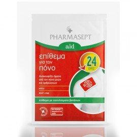 Pharmasept Aid Επίθεμα για τον Πόνο 1 patch