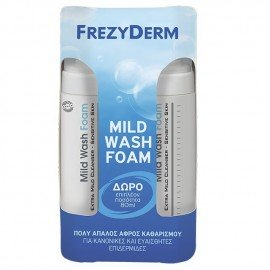 Frezyderm Mild Wash Extra Mild Foam 150ml + Δώρο 80 ml (Καθαρισμός Για Ευαίσθητα Δέρματα)