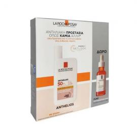 La Roche Posay Anthelios Fluide Teinte Shaka SPF50+ 50 ml & Δώρο Pure vitamin C10 10 ml