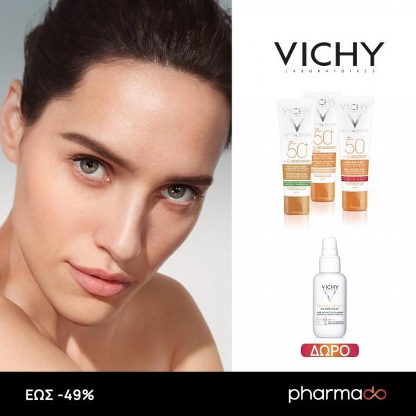 Με αγορές Vichy 25€ & άνω, ΔΩΡΟ Vichy Capital Soleil