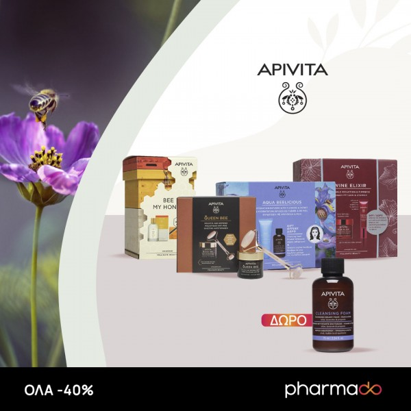 Με κάθε αγορά Apivita pack ΟΛΑ -40%