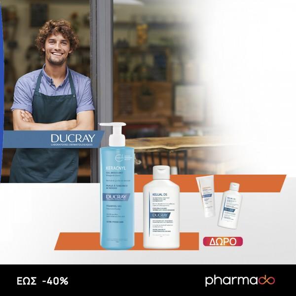 Με προϊόντα Ducray 25€ & άνω